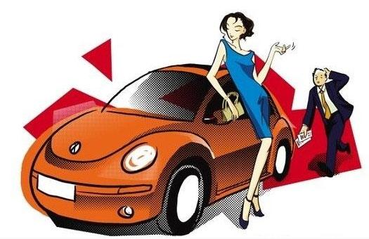 女性开车必备八项基本技能