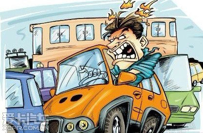 驾车危险瞬间