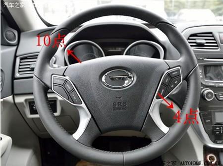 正确的使用汽车方向盘