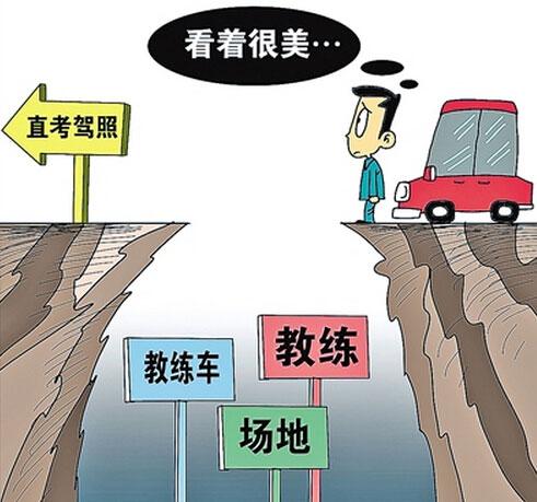 自学开车考驾照容易吗?
