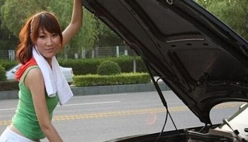 女车主日常保养汽车指南