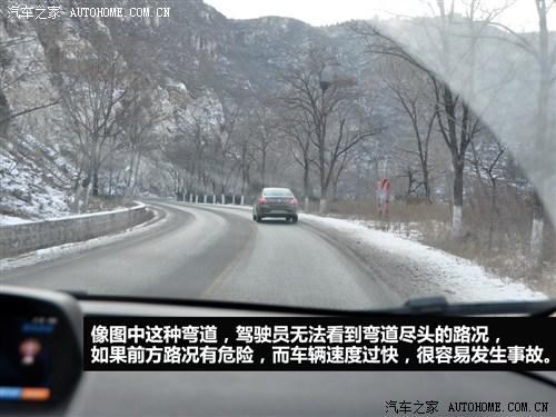 山路驾车行驶注意事项之弯道三