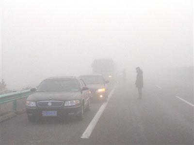 雾天行车驾驶指南