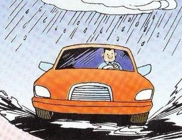 雨季安全行车驾车指南