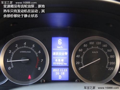 车动起来才能使变速箱得到润滑