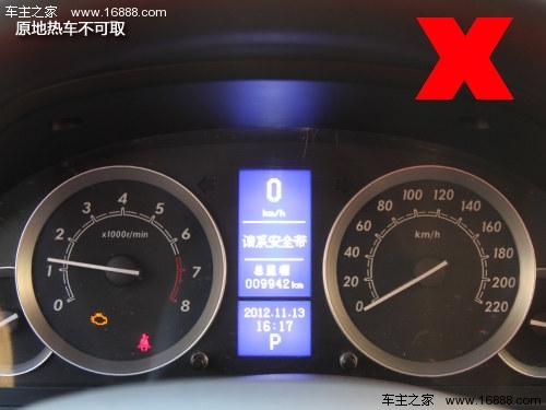 原地热车不利于变速箱润滑