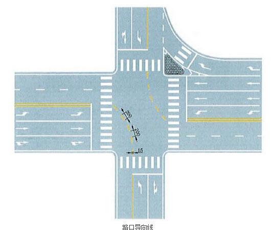路口导向线二