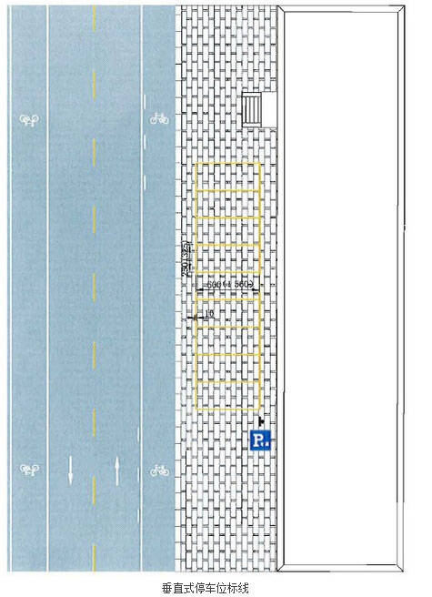 停车位标线二