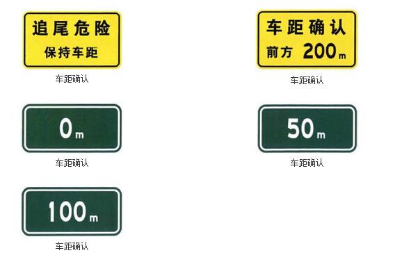 沿线信息指引标志四