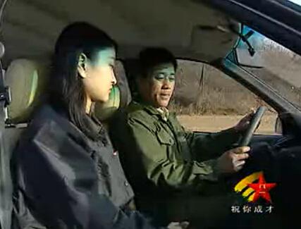 史光辉汽车驾驶第二集:起步停车(视频)
