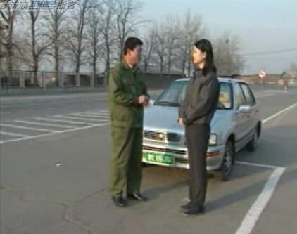 史光辉汽车驾驶第三集:转向制动