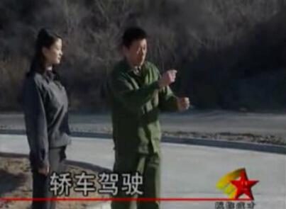史光辉汽车驾驶第四集:科目训练(视频)