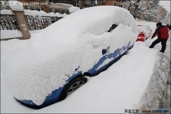 北方冬季露天停车技巧分享