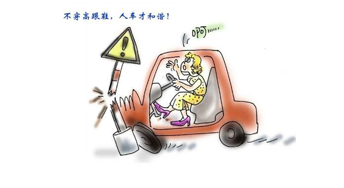 杭州车管部门公布18道典型科目一和科目三驾照理论考试题