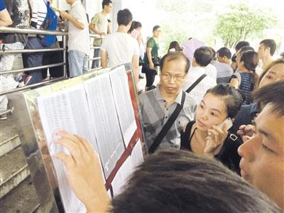 珠海车管所考训场国庆开锣-每日千人趁假期考驾