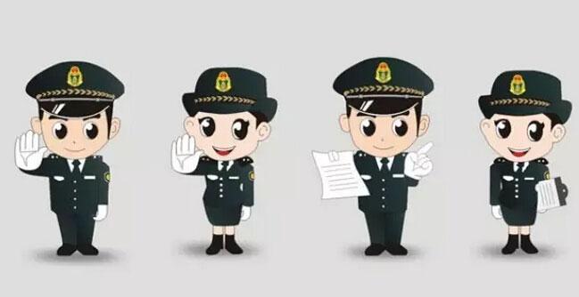 中山车管所办理驾驶证审验业务指南