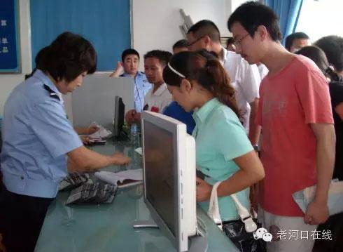 襄阳全市任何车管所都可办理驾驶证补证、换证业务啦-(1)