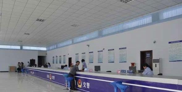 濮阳市车管所详解驾驶证、车牌、审车政策相关问题