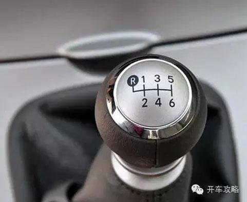 手动挡汽车的驾驶的最佳换挡时间和油离配合技巧