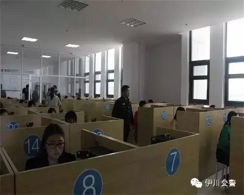 伊川交警大队车管所科目一考场