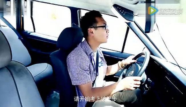 兰州车管所科目二考场及考试流程介绍演示【视频】