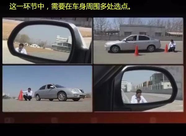 真人实验解析汽车盲区的相关常识-(8)