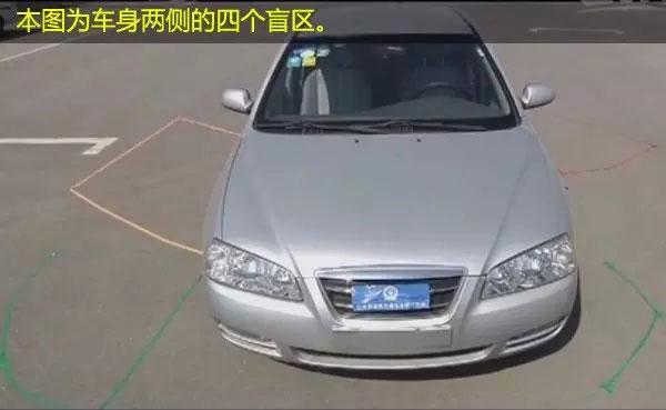真人实验解析汽车盲区的相关常识-(12)