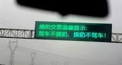 开车不摸奶-(2)