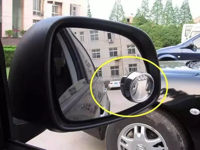 车辆后视镜小圆镜(广角镜)利弊谈