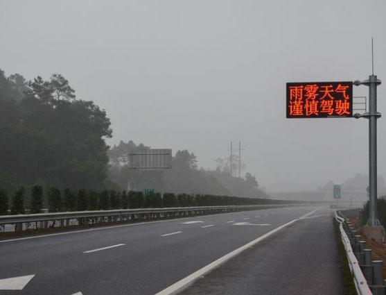 雾、雪天气时高速公路限速有什么特别规定