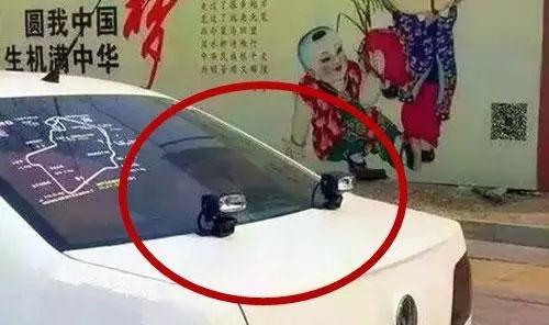 车尾加装强力射灯