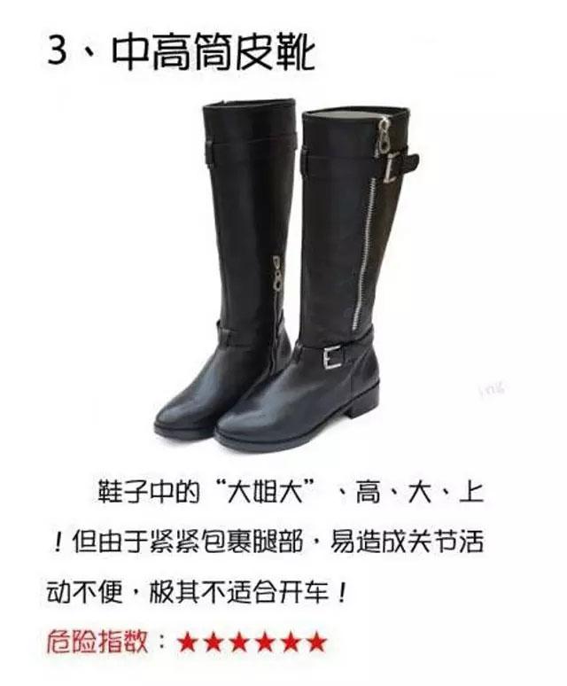 中高筒皮靴