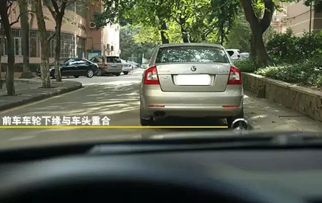 车头边缘与前车的轮胎下缘重合大概是5米