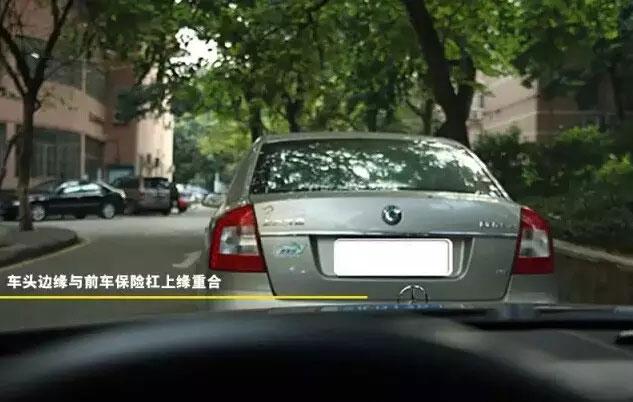 车头边缘与前车保险杠上缘重合此时与前车的距离大概是1米-(1)