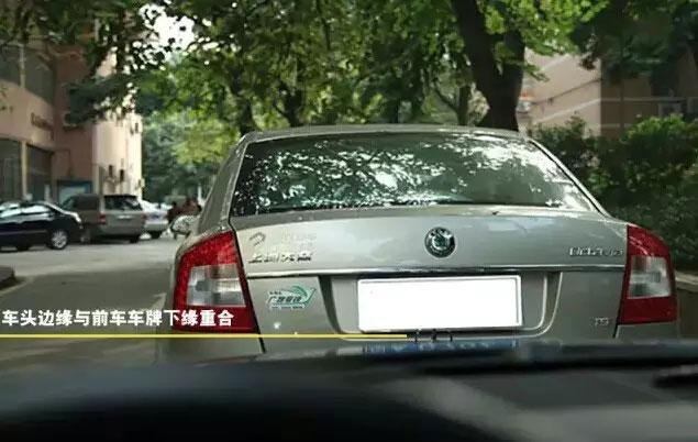 车头边缘与前车车牌下缘重合此时与前车的距离大概是0.5米