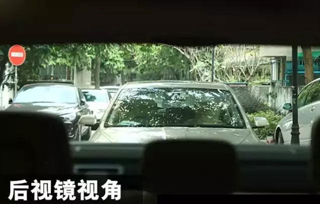 如果后车发动机盖以下完全遮蔽,此时离后车距离大概为5m-(1)