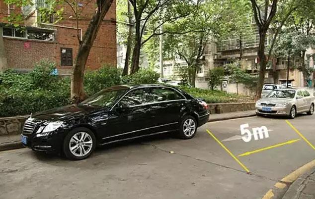 如果后车发动机盖以下完全遮蔽,此时离后车距离大概为5m-(2)