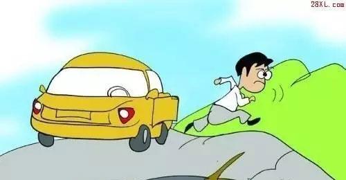 地震中及地震后汽车驾驶注意事项