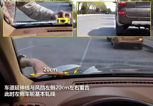 如何判断左轮位置-(1)