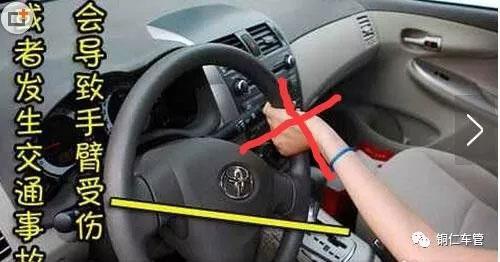 方向盘向左打时,很多人喜欢用右手掏方向盘