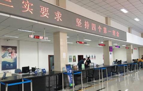 北京开发区、密云、延庆分(县)局交通大队车管所便民电话