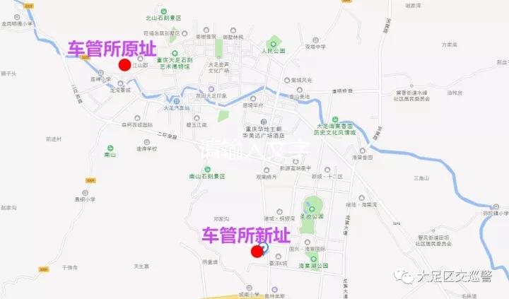 车管所地址图