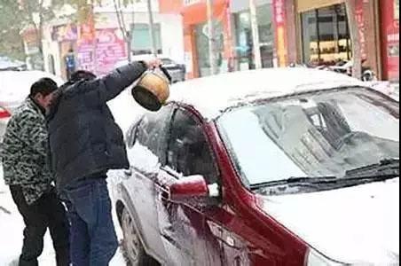 冬季用车八大误区:防冻液不可混加要确认冰点