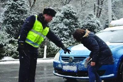雪停后老王的驾驶证被扣12分愿意竟然是