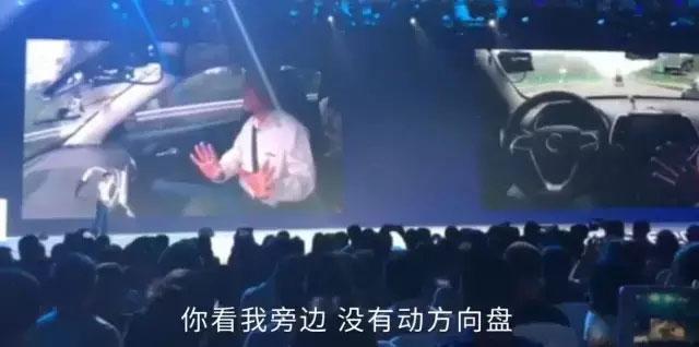 """百度CEO李彦宏乘坐""""无人车""""上五环被开罚单"""