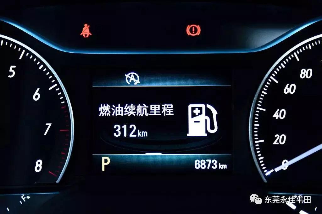 汽车车内汽油味太重?可能是因为加油太慢了!