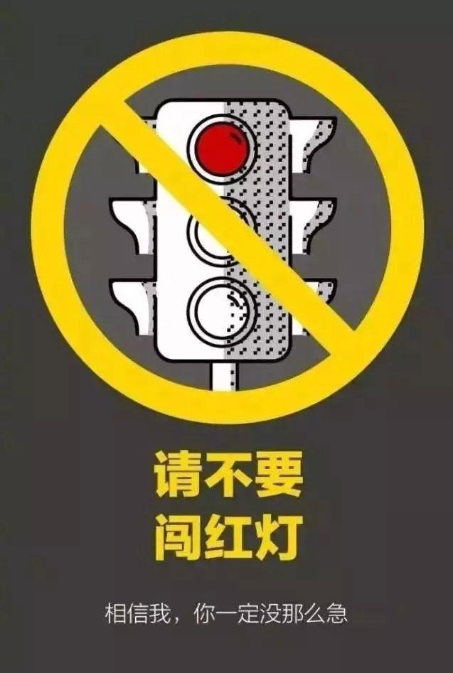 苏州市区超316万辆电动车!占25%交通事故!(附电动车安全行驶技巧)