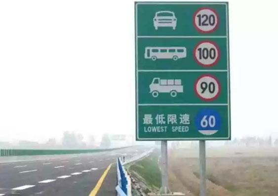 QQ截图20180729145625高速公路上的测速点,也会提前在200米外设提示标志