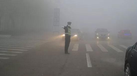 雾天安全驾驶9大注意事项